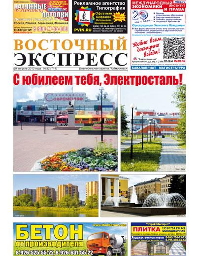 29_08_2013-1